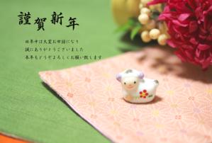 Hitsuji_yoko_hagaki_48_f2_3
